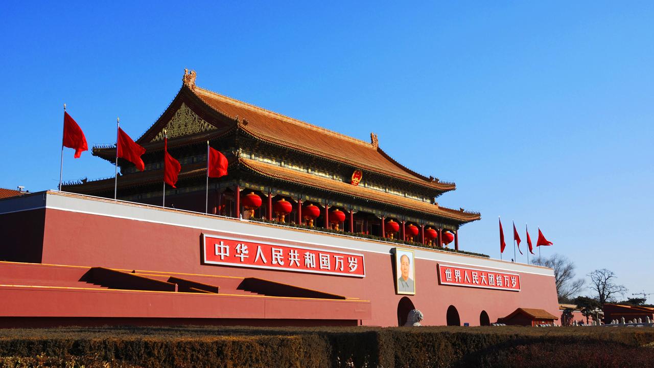 政府采购改革 全国政府采购改革工作会议在京召开