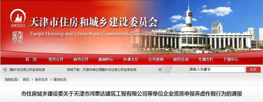 建设单位资金不落实,不得开工!国务院通过《保障农民工工资支付条例(草案)》
