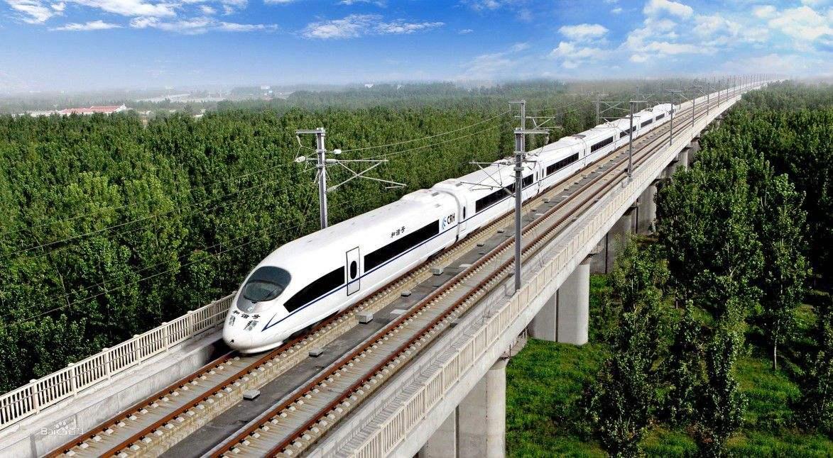 合新高铁安徽段 环境影响报告书批前公示,离开工又更近一步!